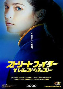 Chun-Li Film Poster